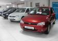 Цена на автомобили Lada возросла на 10 – 15 тысяч рублей