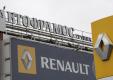«АвтоВАЗ» предоставит альянсу Renault-Nissan двигатели и шасси