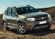 К марту компания Dacia обновит кроссовер Duster