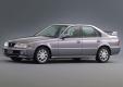 Фото Honda Ascot 2.0 cs ce 1993-97