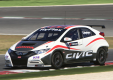 Фото Honda Civic wtcc prototype 2012