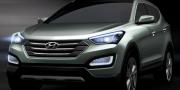 Фото Hyundai Santa fe Concept 2012