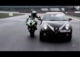 Kawasaki провести Alfa MiTo