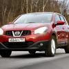 Не оборачивайся. Длительный тест Nissan Qashqai: сколько придется выложить за год?