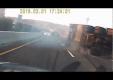 Посмотрел на аварию — продолжай движение