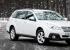 Subaru Outback: все на митинг!