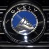 В России будут доступны автомобили Geely белорусского производства