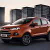 Компакт Ford EcoSport дойдет и до отечественного автомобильного рынка