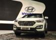 Объявлены новые цены на кроссовер Hyundai Santa Fe