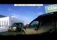 Именно поэтому многие водители используют видео регистраторы