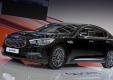 На заводе в Калуге стартовало производство автомобилей Kia Cerato и Quoris