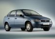 Первое поколения Lada Kalina больше не будет выпускаться