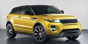 Фото Land Rover Range Rover Evoque coupe sicilian yellow 2013