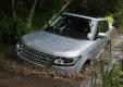 Фото Land Rover Range Rover Vogue 2013