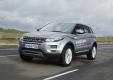 Land Rover  продебютирует с новой 9-скоростной автоматической трансмиссией ZF в Женеве