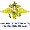 МВД готовит заказ на производство спецтранспорта для полицейских