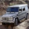 Фото Mercedes g-350 bluetec w463 2012