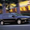 Фото Mitsubishi galant wagon 1996-2003