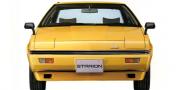 Фото Mitsubishi starion gx 1982-83