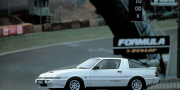 Фото Mitsubishi starion turbo ex 1985-86