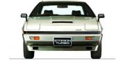 Фото Mitsubishi starion turbo gsr i 1982-84