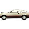 Фото Mitsubishi starion turbo gsr x 1982-87