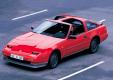 Фото Nissan 300zx z31 1983-89