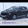 Новый небольшой кроссовер Mercedes-Benz GLA
