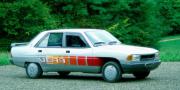 Фото Peugeot vera concept 1981