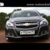 Видео тест-драйв Chevrolet Malibu от АвтоПлюс