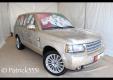 Вы когда-нибудь мечтали о обернутый в монеты Range Rover или G-Class?