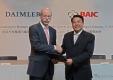 Автомобили BAIC будут базироваться на платформах Mercedes-Benz