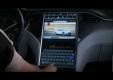 Действительно ли нужен 17-дюймовый сенсорный дисплей в машине?