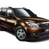 Китайский бренд Haima вновь появится на российском автомобильном рынке