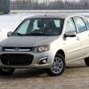 Lada Kalina в комплектации «Люкс» стоит 473600 рублей
