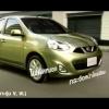 Обновленный вид Nissan Micra 2014 хэтчбек