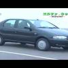 Современный автопроизводитель северной Кореи Pyeonghwa Motors