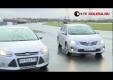 Сравнительный тест-драйв Ford Focus 3 и Toyota Corolla