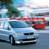 Фото Subaru traviq s package 2001-04