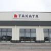 Завод автокомпонентов фирмы «Таката Рус» открыт в России