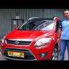 Тест-драйв Ford Kuga от АвтоИтоги