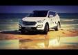 Тест-драйв Hyundai Santa Fe в Казахстане