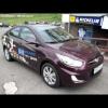 Тест-драйв Hyundai Solaris от Avtoman