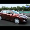 Тест-драйв Hyundai i30 от АвтоВести