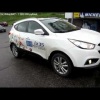 Тест-драйв Hyundai ix 35 от Avtoman