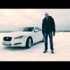 Тест драйв Jaguar XF-S от Drom.ru