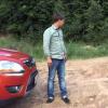 Тест драйв кроссовера Форд Куга от Драйв