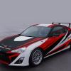 Фото Toyota gt-86 gazoo racing team nurburgring 2012
