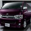 Фото Toyota regius ace super gl prime selection 2012