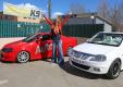 Dacia Logan получит спортивную двухдверную версию